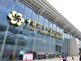 2015 117th Canton Fair